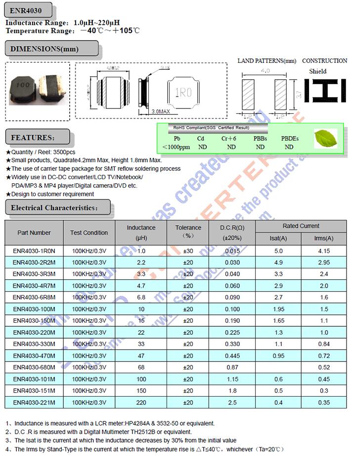 大电流磁胶功率电感enr4030