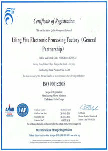 nba竞猜哪里买电子ISO9001证书.jpg