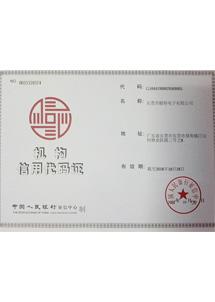 nba竞猜哪里买买竞彩篮球彩票app机构信用代码证