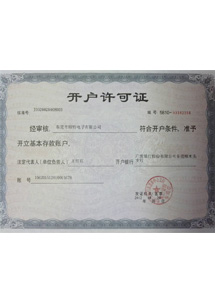 nba竞猜哪里买买竞彩篮球彩票app开户许可证