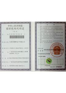 nba竞猜哪里买买竞彩篮球彩票app组织机构代码证