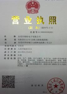 nba竞猜哪里买买竞彩篮球彩票app营业执照