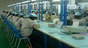 nba竞猜哪里买电子生产基地无尘车间