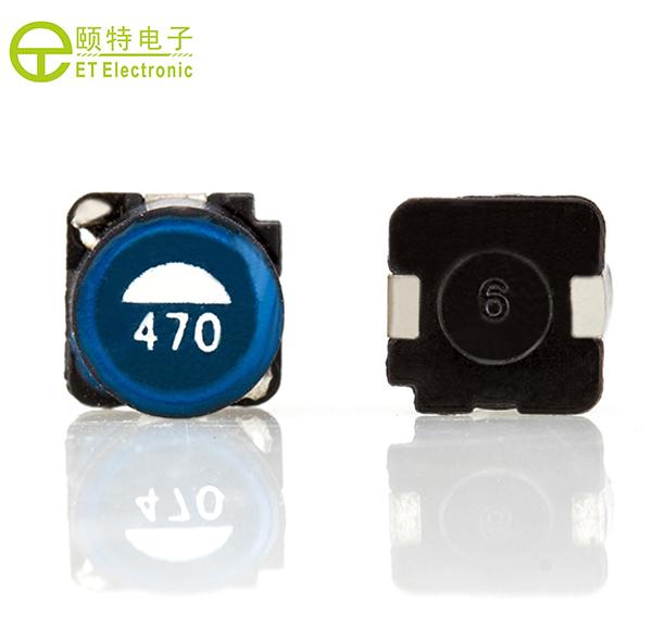 TDK同款大电流贴片电感-EDRB7635