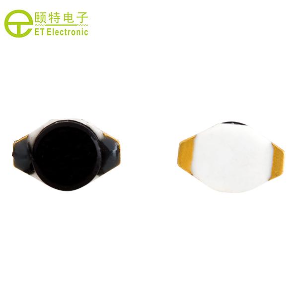线艺同款1608贴片电感EDRC4530B